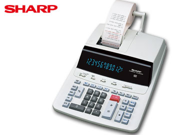 Sharp Tischrechner CS-2635RH